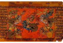 mahabhrta